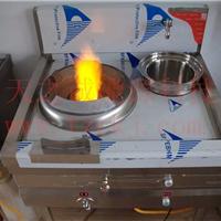 醇基燃料灶具炉具 醇基燃料燃烧机