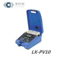 供应莱科斯便携式IV功率测试仪