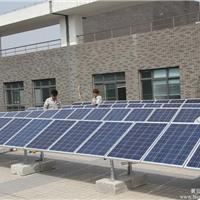 山西省长治市家用光伏发电系统