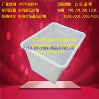 义乌水箱 水产运输食品级塑料水箱