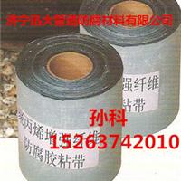 供应聚丙烯纤维胶带|聚丙烯防腐胶带