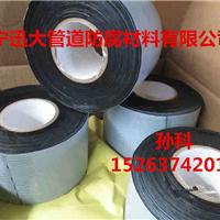 供应T200聚乙烯防腐胶粘带供应防腐带
