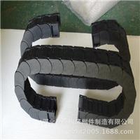 供应机床塑料拖链 桥式拖链 全黑型尼龙拖链