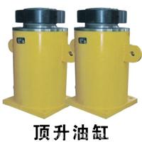 隧道台车液压站-台车液压油缸-台车液压系统