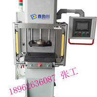 供应小型数控油压机,小型数控压力机