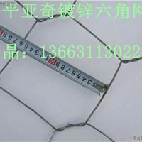 景德镇固堤护岸石笼网箱-2.7拧编六角网厂家