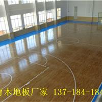 体育木地板|篮球木地板|羽毛球木地板|运动木地板翻新