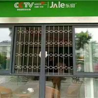安徽佳乐窗业科技有限公司
