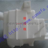 供应汽车油箱水壶热熔焊接机