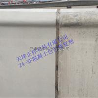 天津正祥专业销售混凝土色差修复剂经验丰富