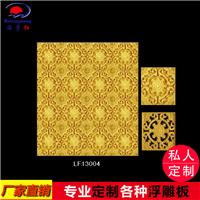 供应厂家销售密度板雕刻版面欧式浮雕板