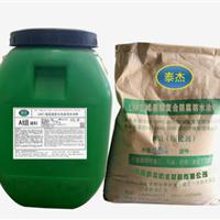 青岛泰杰LM-乙烯基酯复合防腐防水涂料
