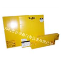 批量供应柯达AA400等规格工业胶片