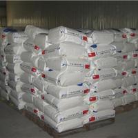 供甘肃引气剂和兰州聚羧酸高性能减水剂