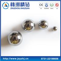 高精度阀门类专用硬质合金球 直径9.525mm
