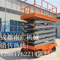 南广机械欢迎了解移动式液压升降平台