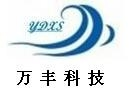 山东潍坊万丰新材料科技有限公司