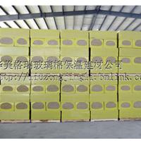 140密度国标岩棉板价格