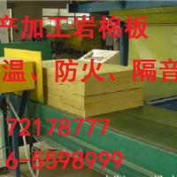 河北-玄武-憎水-普通矿棉-生产厂家