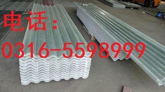 大城采光板销售:涿州采光板价格、