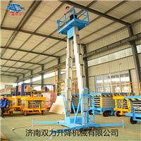 供应6米铝合金升降机 6米双柱升降平台