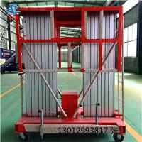 供应10米铝合金升降机10米铝合金升降平台