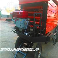供应柴油机8米升降机 8米升降平台