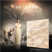 供应郑州瓷砖 诺贝尔微晶石瓷砖