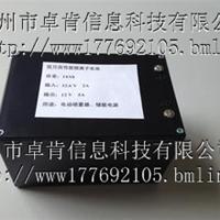 供应安徽锂电池12V10AH