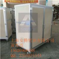 专业供应铝型材防护罩 机械设备 工作台