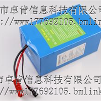 供应安徽锂电池12V50AH