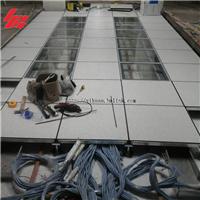 供应OA网络地板 办公楼活动地板 写字楼地板