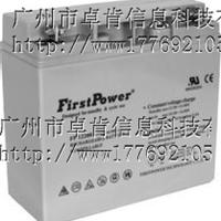 供应安徽锂电池12V20AH