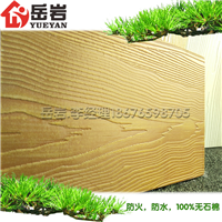 广东厂家直销外墙水泥挂板木纹板