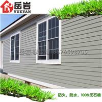广东岳岩厂家直销木纹护墙板防水外墙挂板