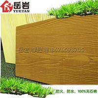佛山岳岩厂家木纹埃特板纤维水泥板外墙装饰