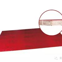 供应临沂杨木板/竹胶板尺/建筑模板厂家直销