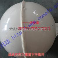 供应浮球热熔机
