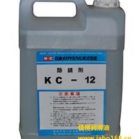 供应日本KC12除锖剂/除锈水/株式会社除锈水
