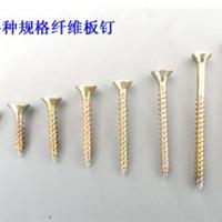 天津市西青区正旺耀五金制品厂