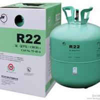 供应R22制冷剂