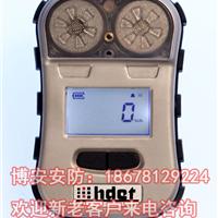 供应工业有害气体检测启动紧急信号仪 浓度探测仪