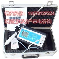 供应工业泵吸式气体检测仪  气体探测仪