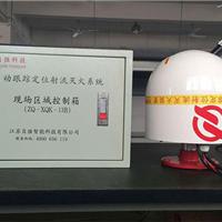 供应ZDMS0.6/5S消防水炮