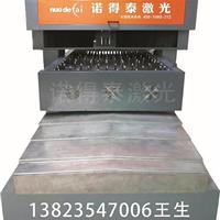 供应400w激光刀模切割机厂家
