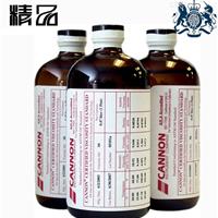 供应美国CANNON  CCS的标准粘度液