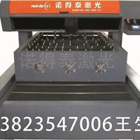 刀模激光切割机、刀模激光切割机生产厂家