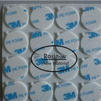 供应3M电气级的PVC绝缘胶带