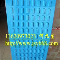 供应百叶孔板,物料盒挂板,零件盒挂板
