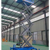 供应10米升降机 10米柴油机升降平台